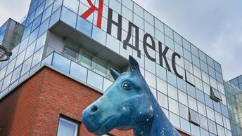 Либеральные СМИ сели в лужу, придумав провокацию о Путине в офисе Яндекса