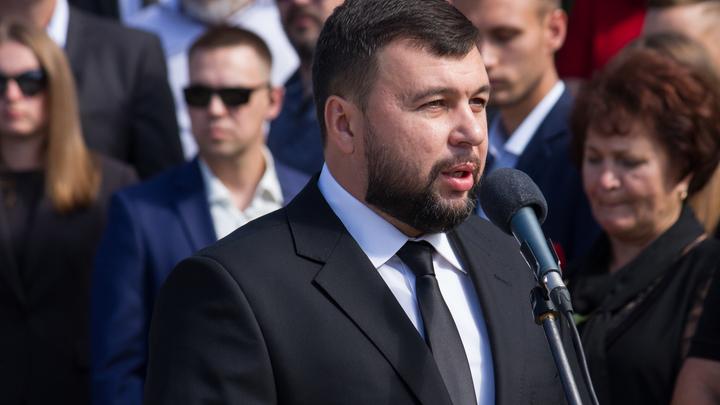 Задача - войти в состав России: Пушилин видит ДНР российским федеральным округом