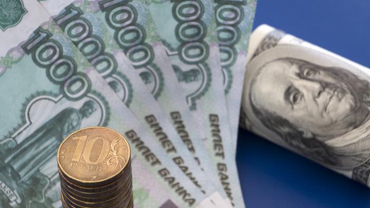 Цель первая - 75, вторая - 80: Инвестор предрёк рублю скачки