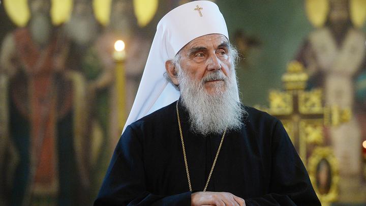 Друг России и Русской Церкви: Светлой памяти Патриарха Сербского Иринея