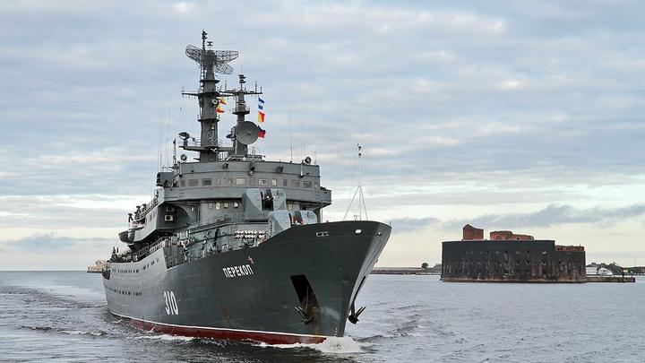 Корабль Минобороны России вышел в Атлантический океан