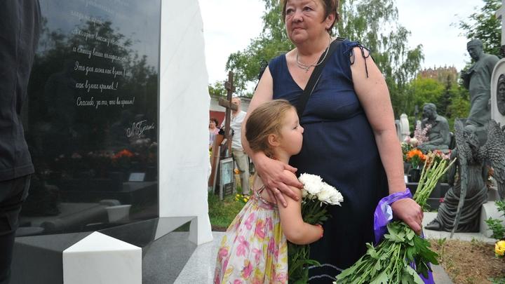 Адвокато смерти дочери Гурченко: Все случилось внезапно, никто не ожидал