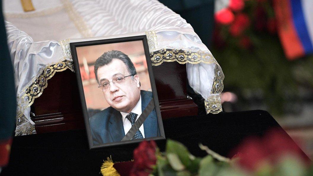 Турция нашла в США организатора убийства российского посла Карлова