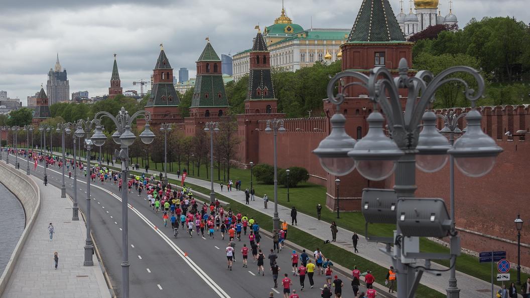 В Москве состоялся революционный марафон Бег в помощь
