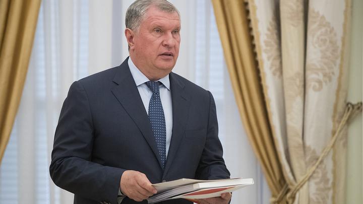 В «Роснефти» объяснили, как можно помочь и работодателям, и пенсионерам