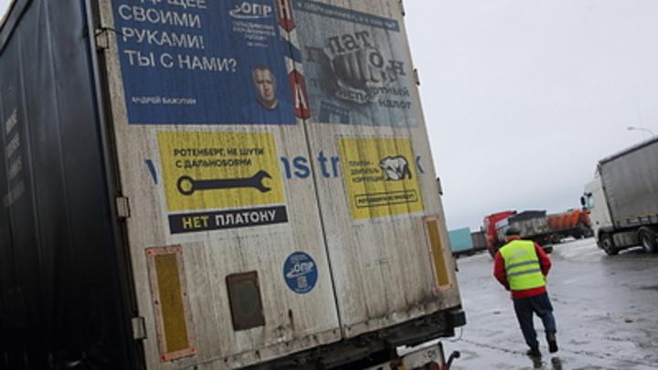 В результате ДТП с грузовиками в больницы Забайкалья попали два человека