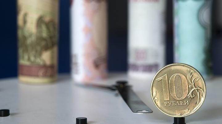 Рост зарплат и сокращение бедности: Чиновники нарисовали картинку будущего для Ростовской области