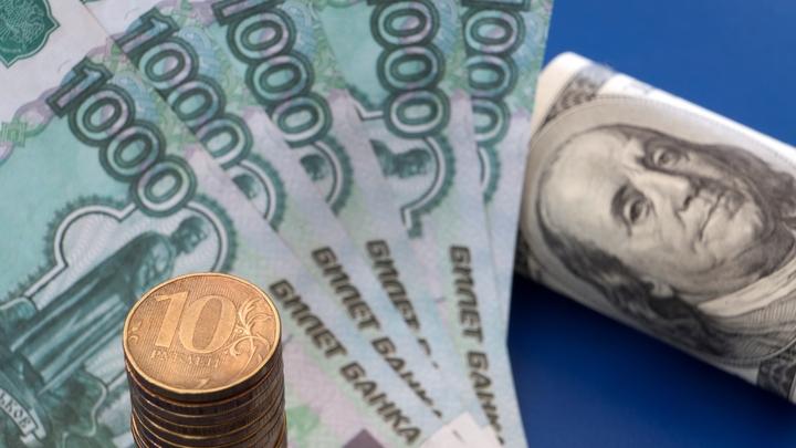 Ставка на жизнь не влияет: Экономист назвал фактор роста доллара до 80 рублей