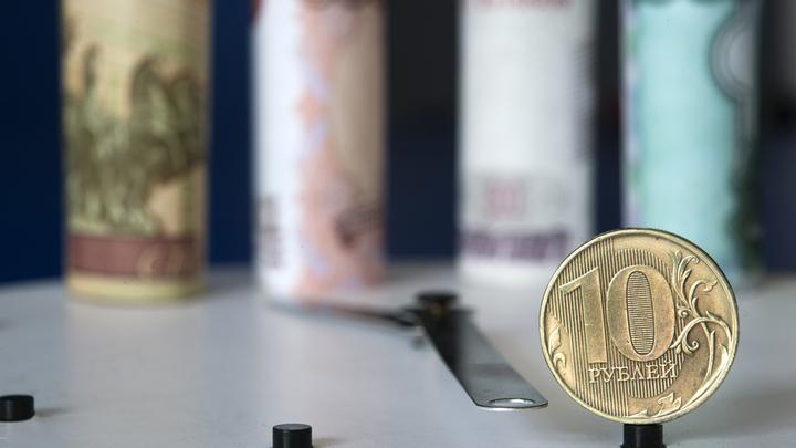 Два если от Грефа: Что будет с рублём к концу года