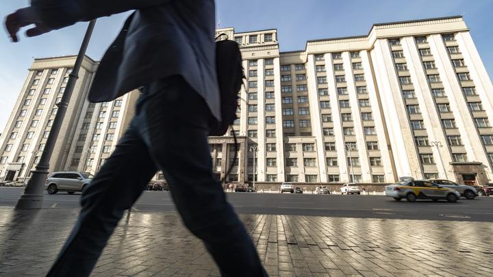 Губернаторам - время, депутатам меньше свободы: в Думу внесён важный проект