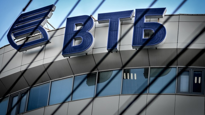 ВТБ объяснил покупку доли Абрамовича в Первом канале предвкушением цифровизации