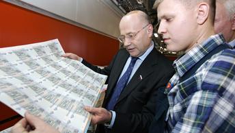 Фейковый Владивосток: в Приамурье впервые расплатились фальшивой купюрой в 2000 рублей