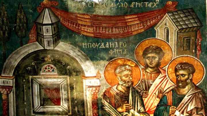 Апостолы от 70-ти Аристарх, Пуд и Трофим. Православный календарь на 28 апреля