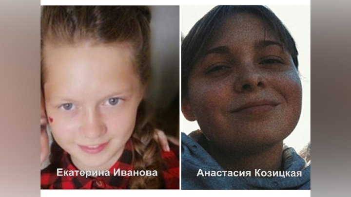 Две девочки пропали без вести в Кузбассе