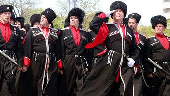 Внешние и внутренние враги русского казачества