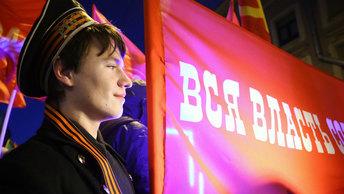 Столетие революции - великой, российской, русской или социалистической?