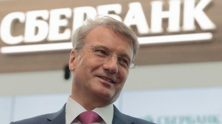 Тайна Грефа: 70% свободных акций Сбербанка принадлежат США и Великобритании