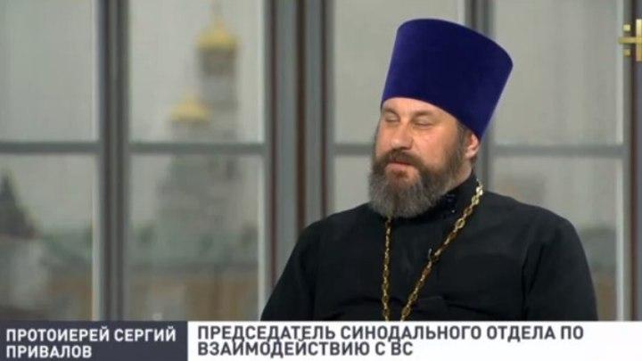 Протоиерей Сергий (Привалов): Святитель Николай Чудотворец всегда с нами