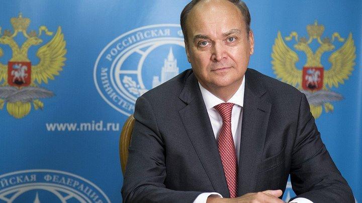 Посол Антонов резко высказался о новых санкциях США