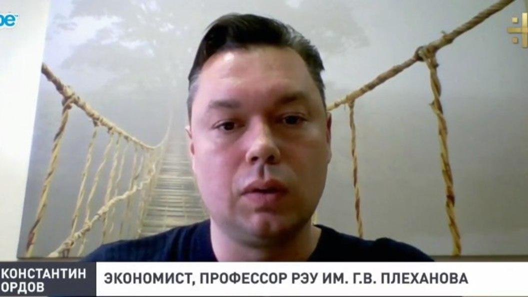Профессор Ордов: Практика отзыва лицензий у банков негативно влияет на доходы граждан