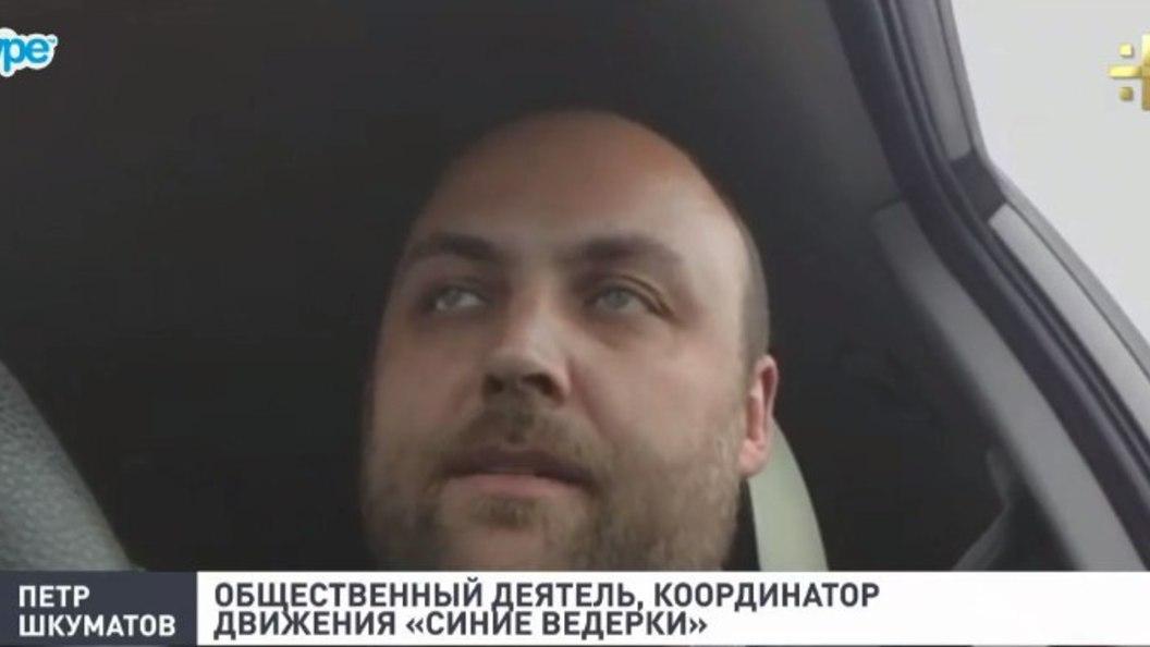 Петр Шкуматов: масштабное строительство жилья может привести Москву к катастрофе