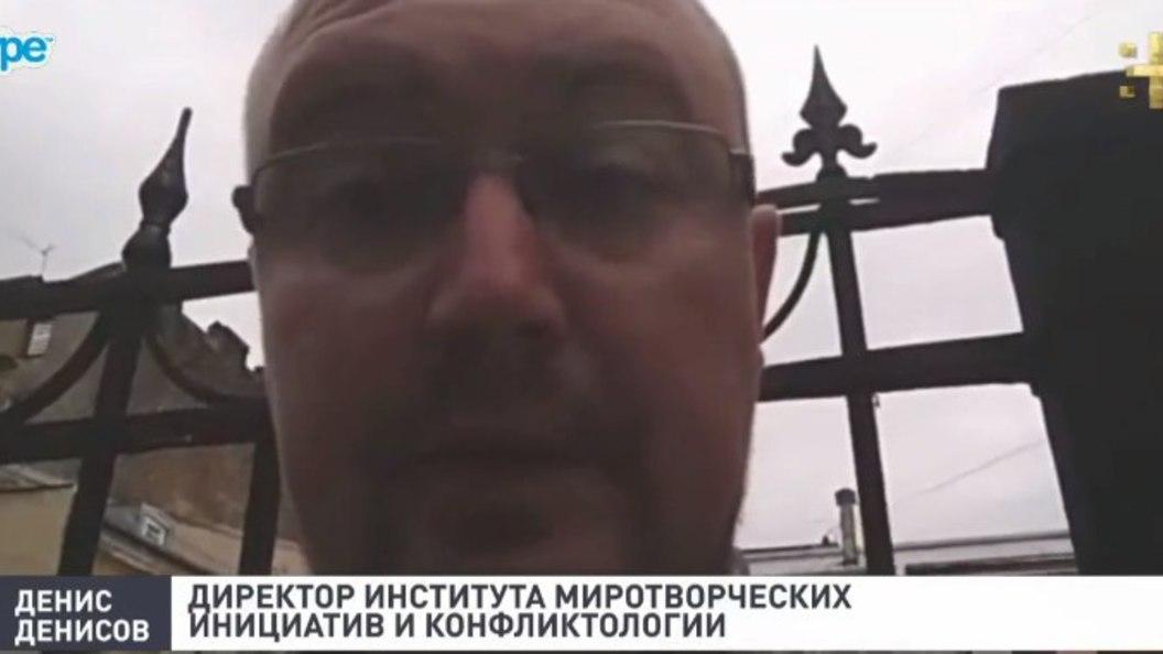 Денис Денисов: киевские политики уничтожают УПЦ МП, прикрываясь верой