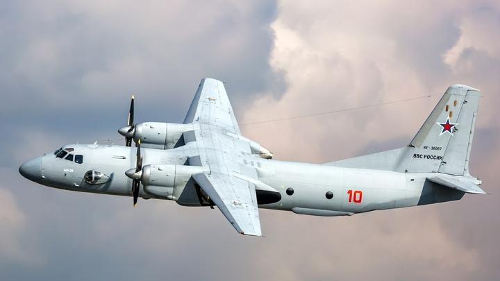 СМИ: Поврежденные закрылки погубили Ан-26 в Сирии