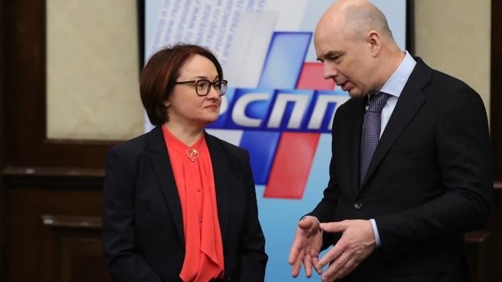 Сотни миллиардов из воздуха: Валютные спекуляции Силуанова-Набиуллиной