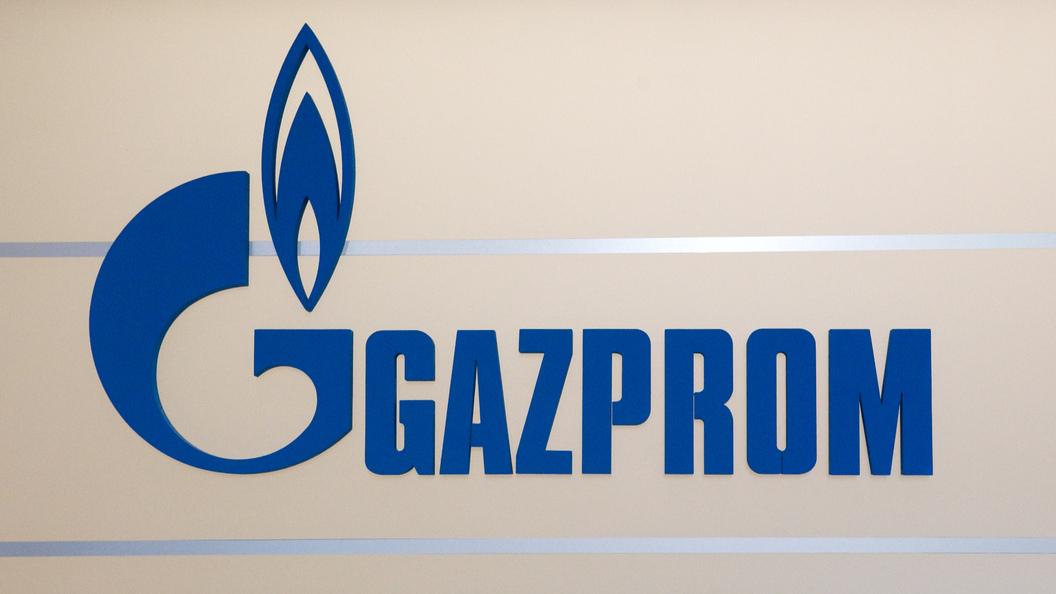В Газпроме рассказали, как стали разменной монетой в британской игре
