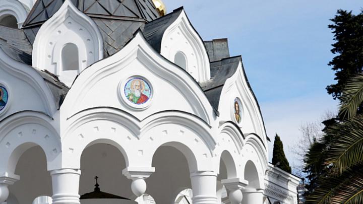 В Сочи Покровские духовно-образовательные чтения провели в интернете