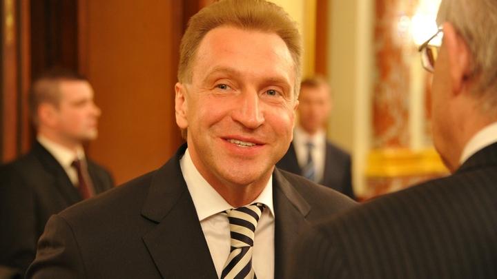 Шувалов в роли министра: Путина позабавила ошибка самарской бизнесвумен о вице-премьере