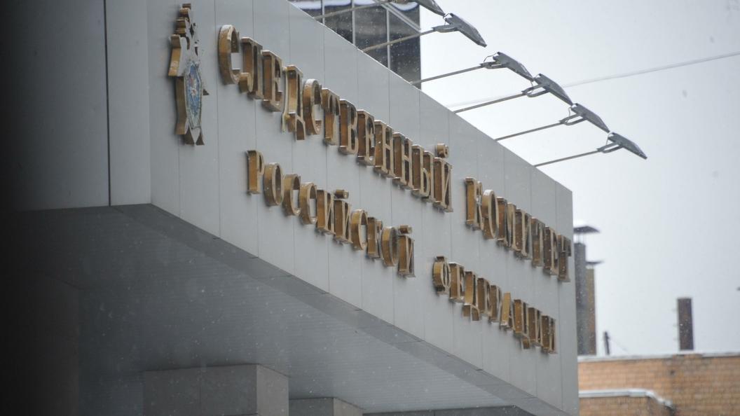 Источники анонсировали сокращения и масштабную реформу Следственного комитета