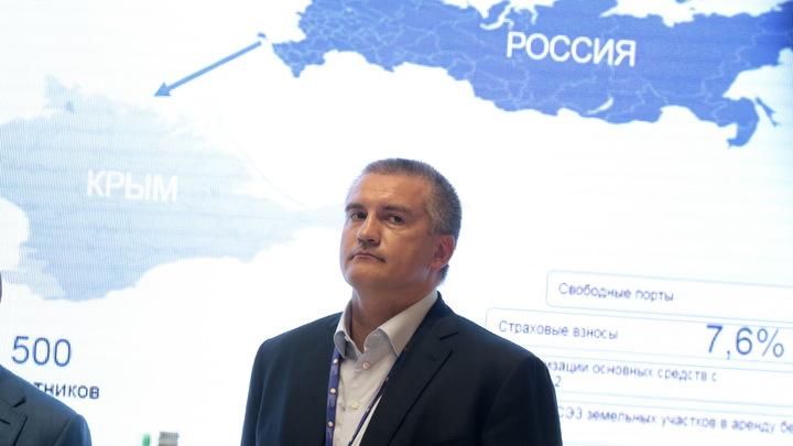 Аксенов: Воссоединившись с Россией, Крым превратился в неприступную крепость