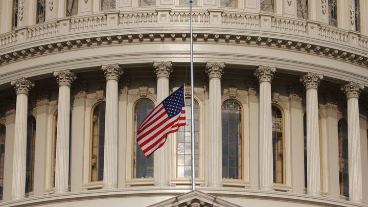 США внесли всанкционный список очередное предприятие из РФ