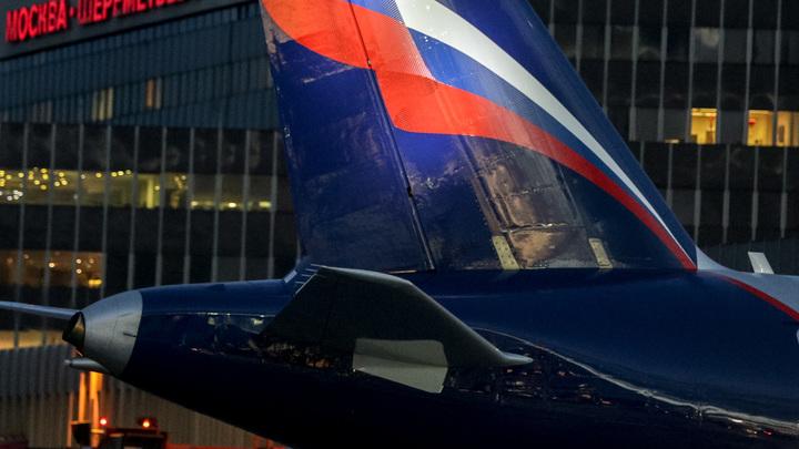 ФАС потребовала от Аэрофлота сделать ценообразование на внутренние рейсы прозрачным