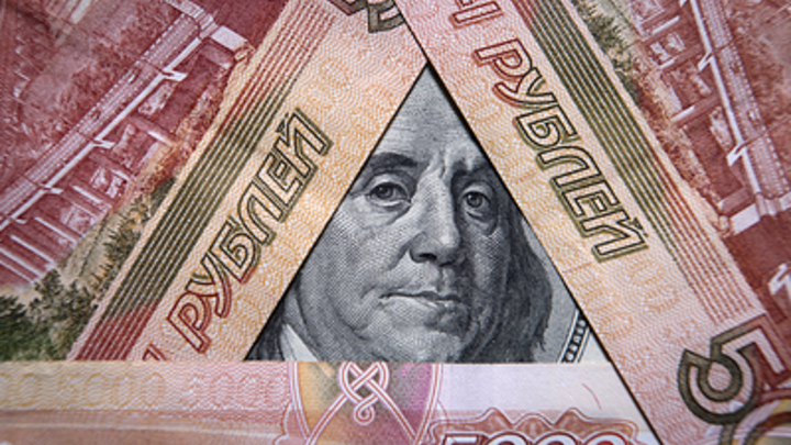 Кто готовит удар по рублю? Раскрыты два сценария масштабной провокации