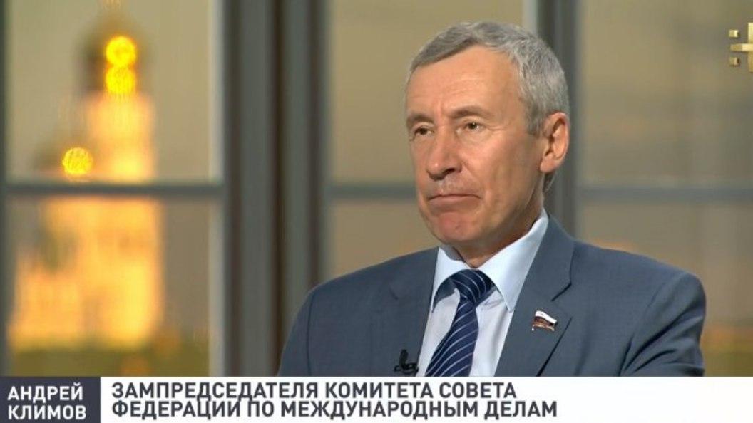 Андрей Климов: Госдума оценит выборы 10 сентября с точки зрения невмешательства в дела России