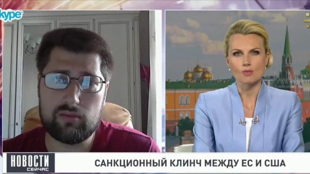 Колташов: Брюссель показал Вашингтону несогласие с новыми санкциями против РФ