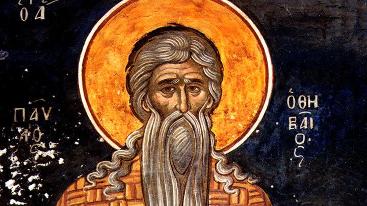 Преподобный Павел Фивейский