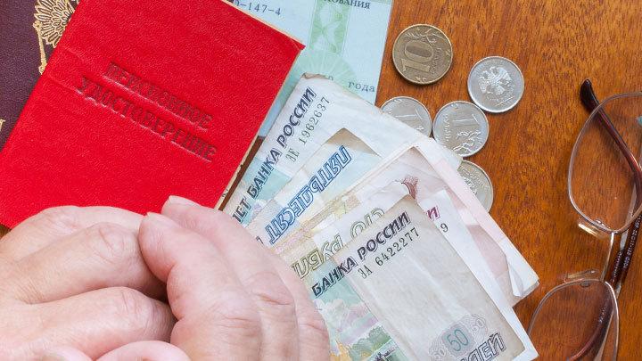 Самые большие пенсии в России: Почему никто не хочет их получать