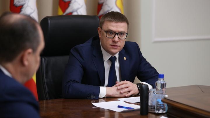 1 млн в месяц: опубликована декларация губернатора Челябинской области за 2020 год