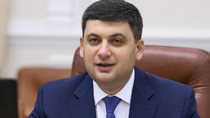 ″Энергонезалежность″ Украины с четырех шагов: Гройсман поставил условия