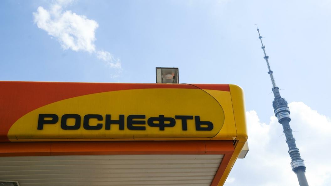 «Роснефть» загод нарастила прибыль неменее чем начетверть