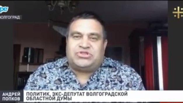 Экс-депутат Попков объяснил последнее место Волгограда в рейтинге качества городской среды