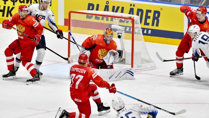 Россия уж очень сильна: Главный тренер сборной США по хоккею поделился впечатлениями от матча в 1/4 финала ЧМ