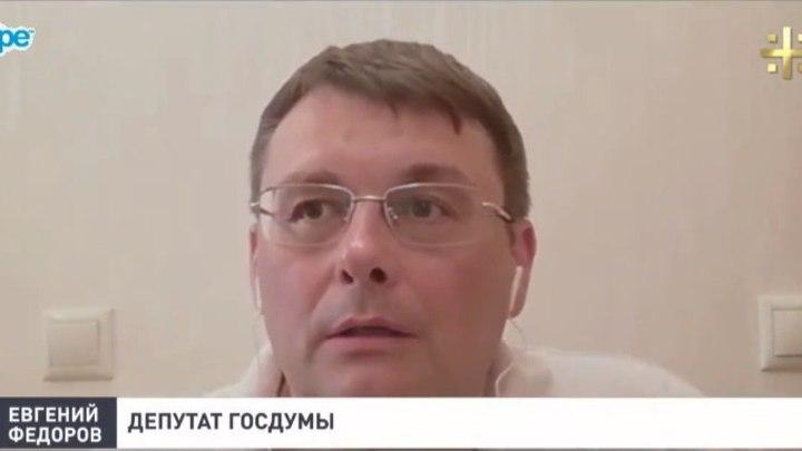 Евгений Федоров: Культура России заражена ставленниками Запада