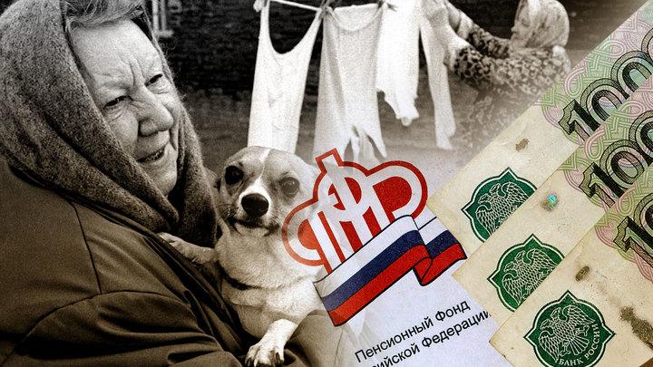 Юрий Пронько: Государство побуждает нас копить на пенсию и тут же нарушает правила игры