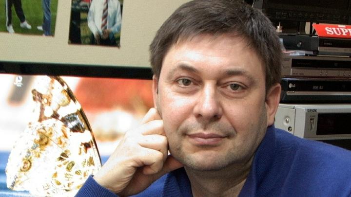 Вышинский рассказал, кто отправил его за решетку