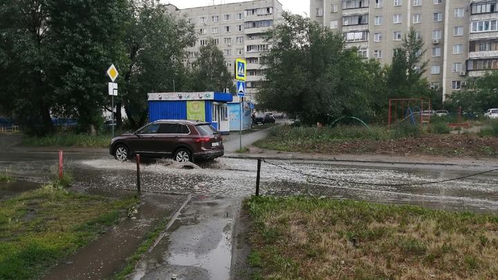 Дождь, снег и ветер обещают на выходные в Челябинской области