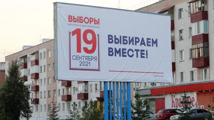 За два дня на выборах в Госдуму проголосовало 22,12% избирателей Ивановской области
